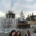 Jazykový kurz v Moskve 2013